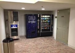Ivy Court Inn & Suites - South Bend - Υπηρεσίες ξενοδοχείου