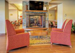 Hampton Inn Butte - Butte - Lobby