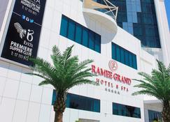 Ramee Grand Hotel & Spa - Manama - Edificio