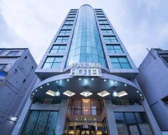 Palms Hotel - Quatre Bornes - Building