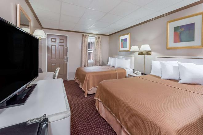 Travelodge by Wyndham Hershey - Hershey - Bedroom