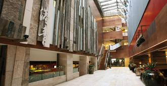 The Salisbury - Ymca Of Hong Kong - Hong Kong - Lobby