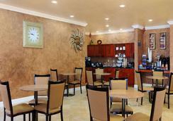Days Inn & Suites by Wyndham McAlester - McAlester - Ravintola