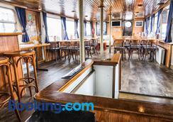 阿米客提亞 - 阿姆斯特丹 - 餐廳