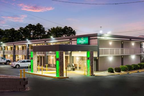 Quality Inn Concord - Concord - Toà nhà