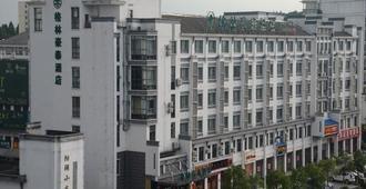 Greentree Inn Huangshan Tunxi Old Street Hotel - Hoàng Sơn