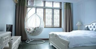 Fuzimiao International Youth Hostel - נאנז'ינג - חדר שינה