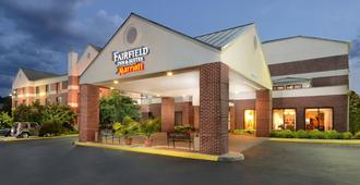 Fairfield Inn and Suites by Marriott Charlottesville North - Charlottesville