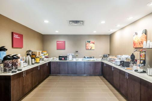 Comfort Suites Airport on Meridian - Oklahoma City - Buffet