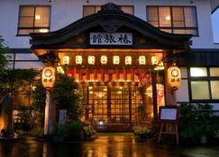 Tsubakikan - Aomori - Building