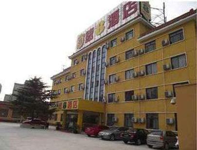 Super 8 By Wyndham Beijing Shibalidian Nan Qiao - Peking - Gebäude