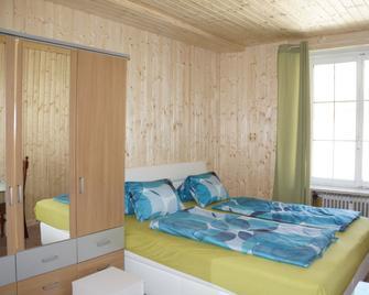 Pension Aksaray - Feldkirch - Bedroom