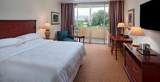 Sheraton Presidente San Salvador Hotel - San Salvador - Bedroom