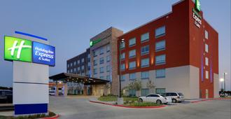 Holiday Inn Express & Suites Dallas Nw Hwy - Love Field, An Ihg Hotel - Dallas