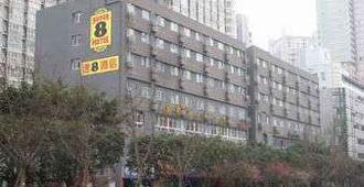 Super 8 by Wyndham Chongqing Shi Qiao Pu - Chongqing - Building