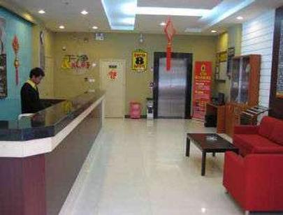 Super 8 by Wyndham Chongqing Shi Qiao Pu - Chongqing - Front desk