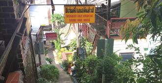 Phi Phi Scenery Guesthouse - Đảo Phi Phi - Cảnh ngoài trời