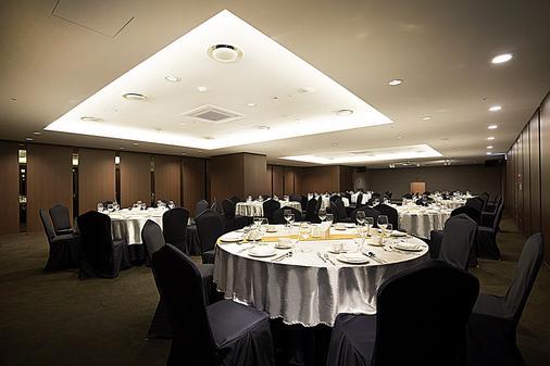 Best Western Jeju Hotel - Jeju City - Αίθουσα συνεδριάσεων
