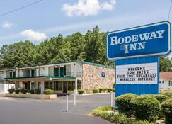 Rodeway Inn Gadsden 1-59 exit 183 - Gadsden - Building