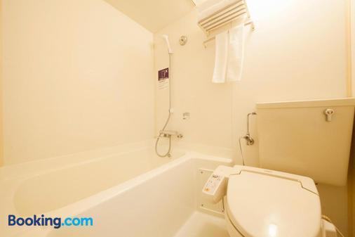 Vessel Hotel Fukuyama - Fukuyama - Phòng tắm