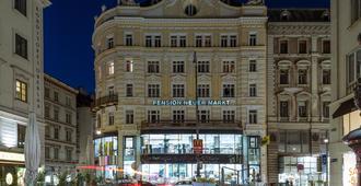 Pension Neuer Markt - וינה - בניין