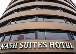 Nash Suites Airport Hotel - Meyrin - Bygning