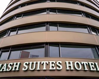 Nash Suites Airport Hotel - Meyrin - Building