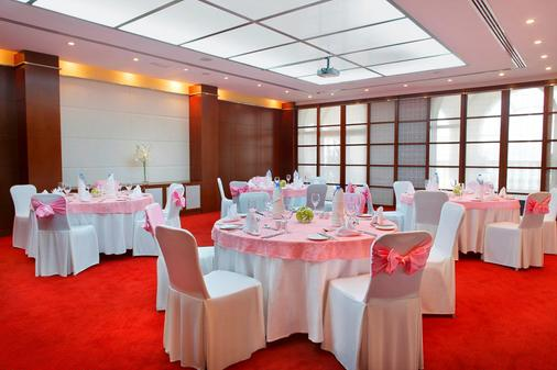 Villa Rotana - Dubai - Banquet hall