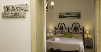 B&B Borgo San Pietro - Arzachena - Bedroom