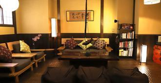 高山k之家 - 高山 - 休閒室