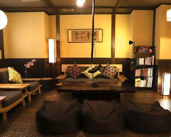 K's House Takayama - Quality Hostels - Takayama - Lounge