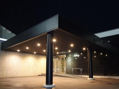 Namari Onsen Kokoronotoki Jusangatsu - Hanamaki - Building