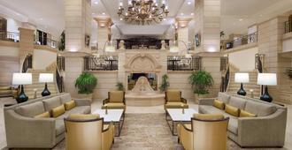 Amman Marriott Hotel - Amman - Lounge