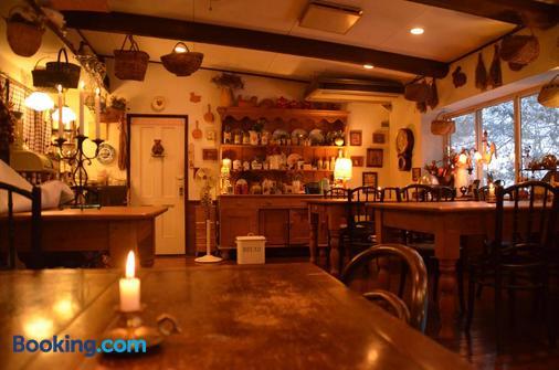 Pension & Cafe Cruise - Shika - Bar