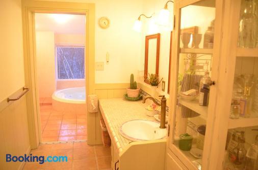 Pension & Cafe Cruise - Shika - Bathroom