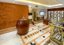 삼디 호텔 - 다낭 - 로비