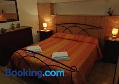La Magnolia B&B - Sulmona - Bedroom