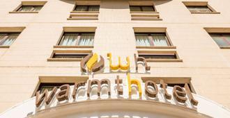 Warmthotel - Rome - Toà nhà