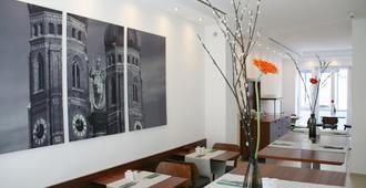 Augusten Hotel - Munich - Restaurant