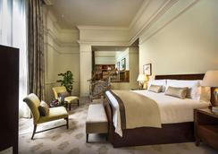 The Fullerton Hotel Singapore - Singapore - Makuuhuone