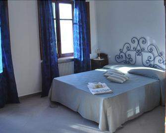 Agriturismo Frutti Rossi - Trofarello - Bedroom