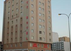 City Hotel Salalah - Salalah - Edificio