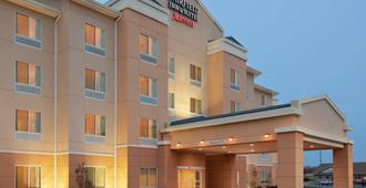 Fairfield Inn & Suites by Marriott Harrisonburg - Харрисонбург