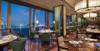The Azure Qiantang, a Luxury Collection Hotel, Hangzhou - Hangzhou - Restaurant
