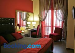 Hotel Continentale - Arezzo - Phòng ngủ
