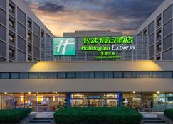 Holiday Inn Express Tianjin Airport - Tianjin - Gebäude