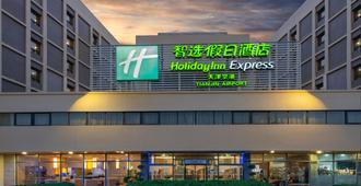 Holiday Inn Express Tianjin Airport - Tianjin - Bygning