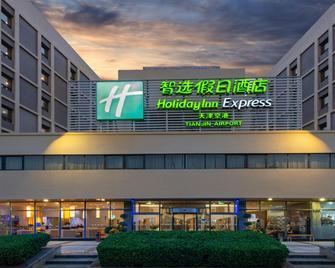 Holiday Inn Express Airport Tianjin, An IHG Hotel - Tianjin - Building