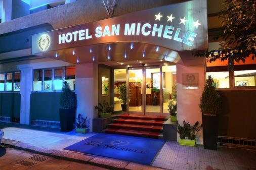 Hotel San Michele - Milazzo - Toà nhà