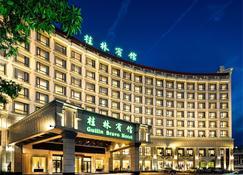 桂林賓館 - 桂林 - 建築